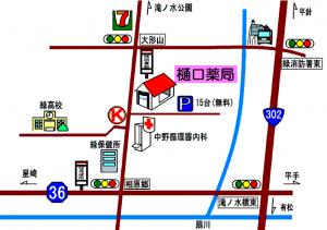higuchiP-map
